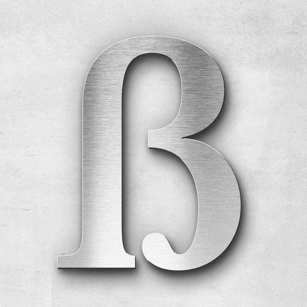 Edelstahlbuchstabe ß Zeichen - Serie Serif